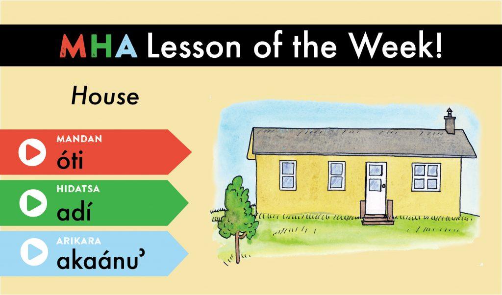 lesson_16_house.jpg