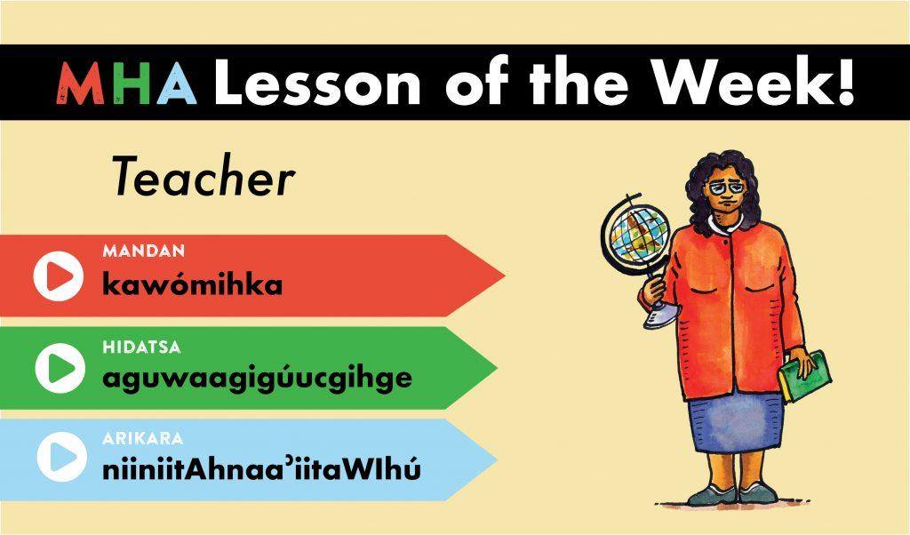 lesson_14_teacher.jpg